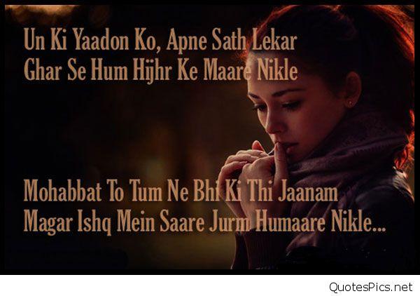 Breakup Love Sad Hindi Quote Sms