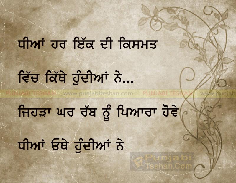 Dheeya