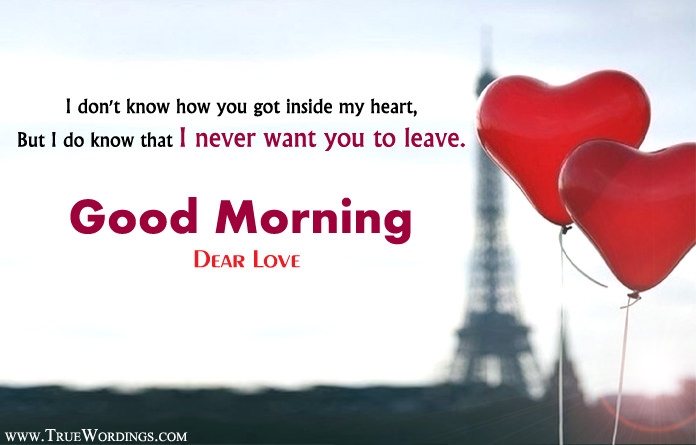Good Morning Love Images P Obucket