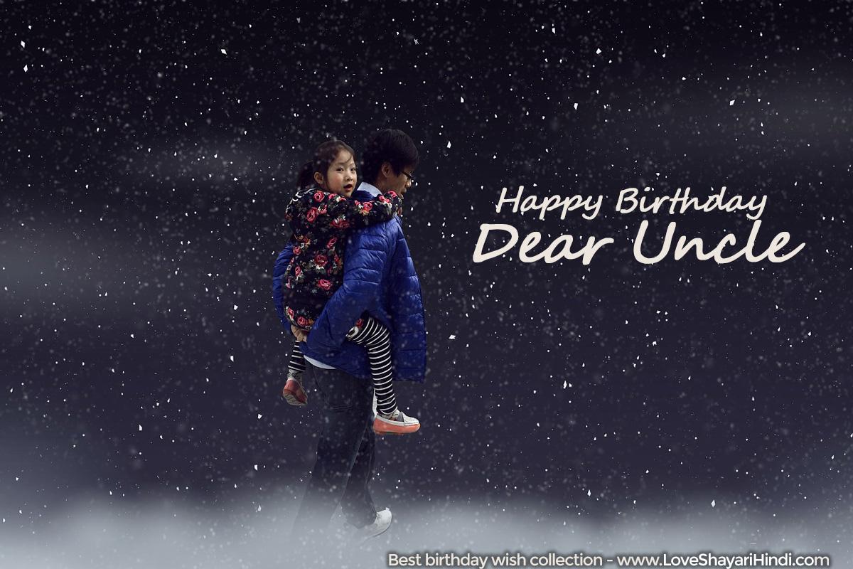 Best  Happy Birthday Uncle