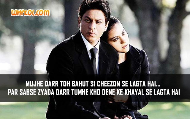 Best Dialogues From The Hindi Movie My Name