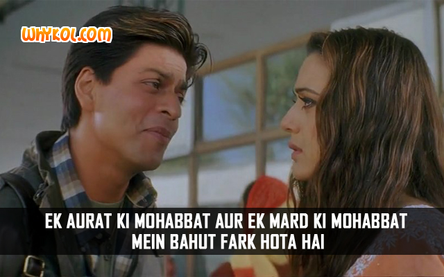 Shahrukh Khan Love Quotes From The Movie Veer Zaara