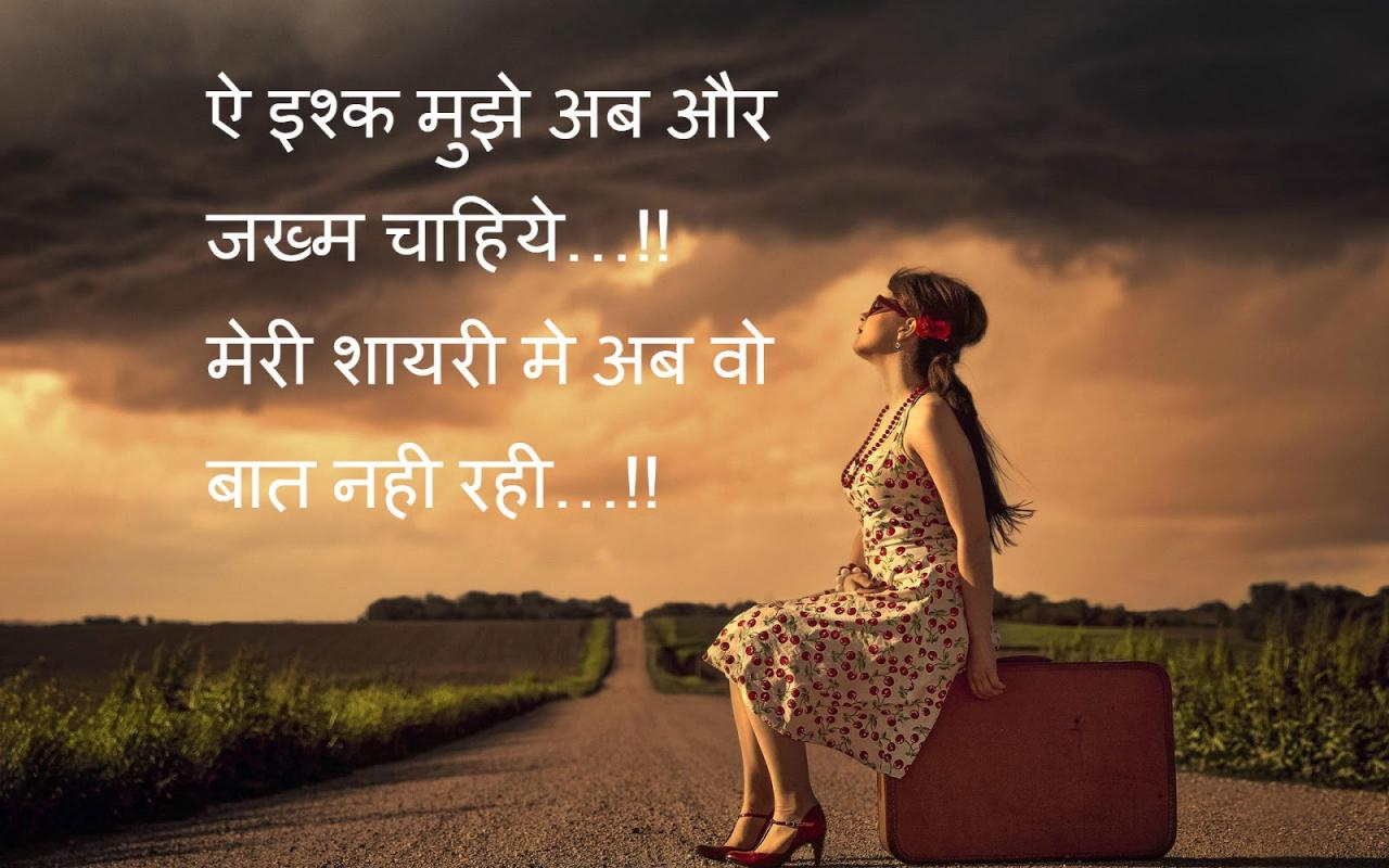 The Best Hindi Whatsapp Status In Categories Like Funny Status Love Whatsapp Status Cute Whatsapp Sayings At Ude Quotes Clever