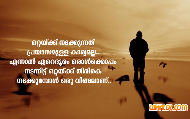 Love Quotes Malayalam Status Hover Me