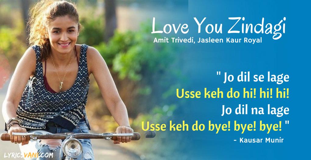 Love You Zindagi Lyrics