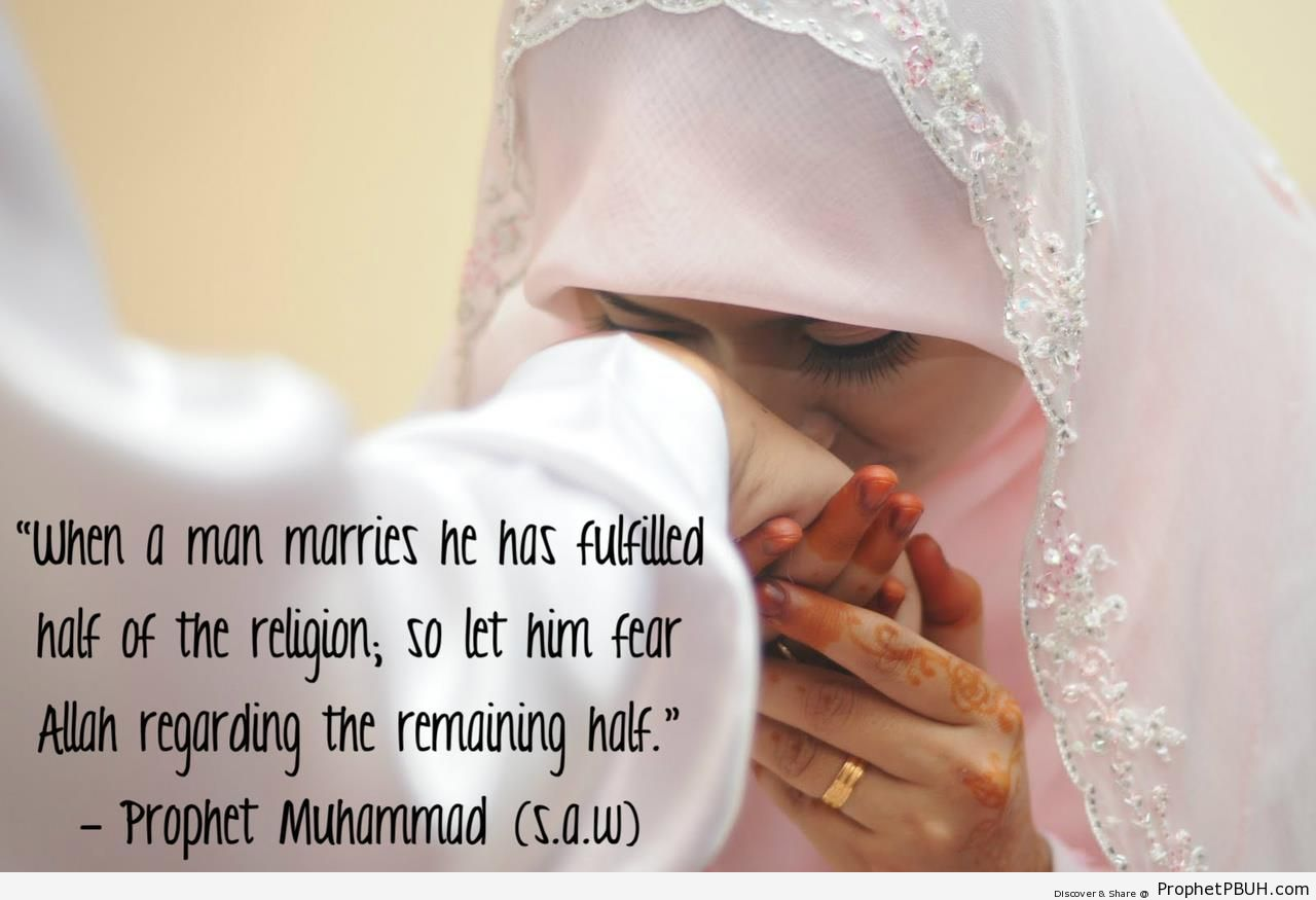 Prophet Muhammad I C Bo On Marriage Islamic Quotes About Romantic Love Marriage