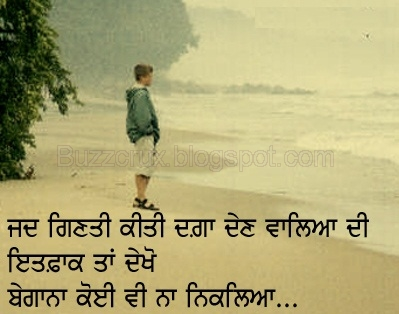 Check Out More Cool Whatsapp Images With Love Friendship Zindgi Life Sad Heart Touching Punjabi Font Quotes Status Images