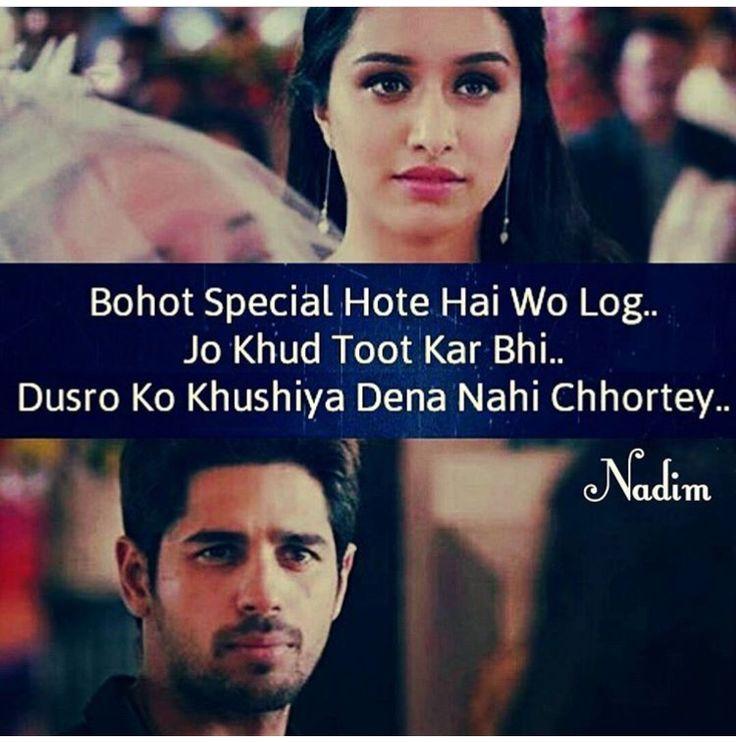 Sad Hindi Movie Quotes