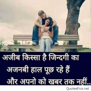 Sad Dp Hindi Shayari Sad Dp For Whatsapp Profile In Hindi