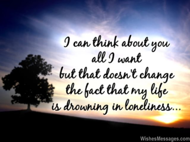 Thinking About You Quote For E Friend Boyfriend Lonely