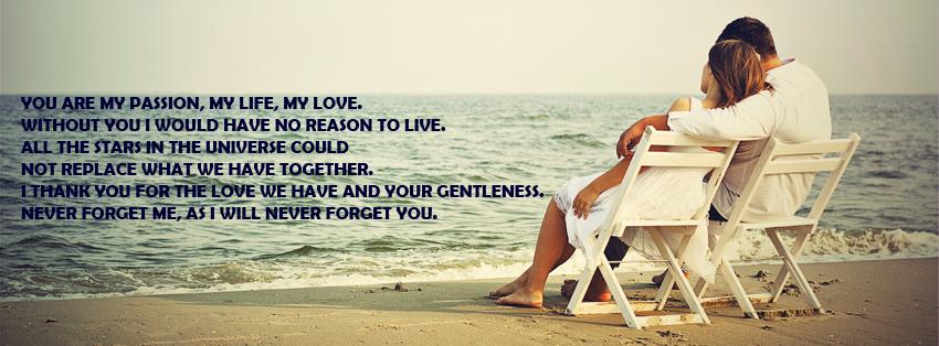 You Are My P Ion Sms Quote For Wife Cover