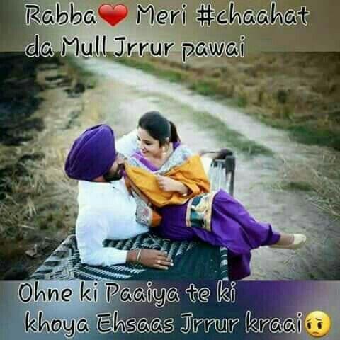 Hindi Quotes Quotes Pics Picture Quotes Punjabi Love Quotes Punjabi Couple Suit Accessories Romantic Quotes Pajama Respect
