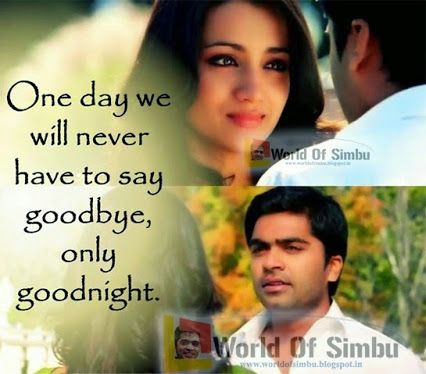 Love Quotes Images In Tamil Movies Urmldtr