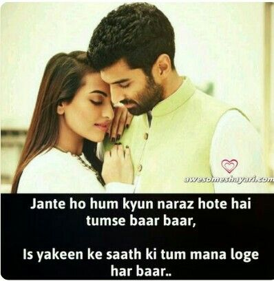 Urdu Quotes Poetry Quotes Love Quotes In Hindi Qoutes Romantic Shayari Romantic Poetry S Y Quotes Couple Quotes Soul Mates
