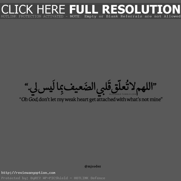 Arabic Love Quotes For Him