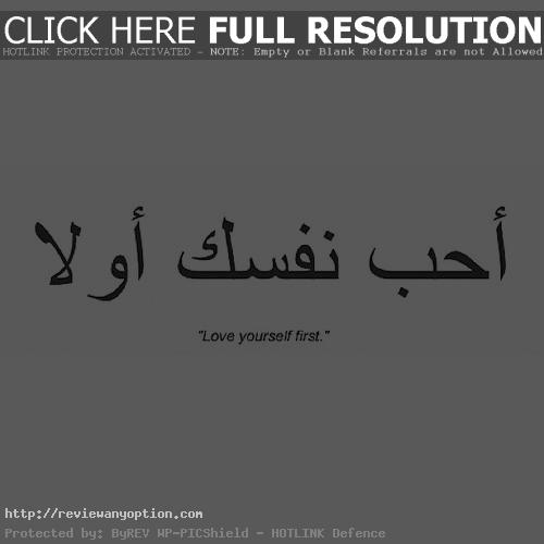 Arabic Love Quotes For Him Cl Y Love Sayings In Arabic Life Quotes Middle Eastern Him Arabic