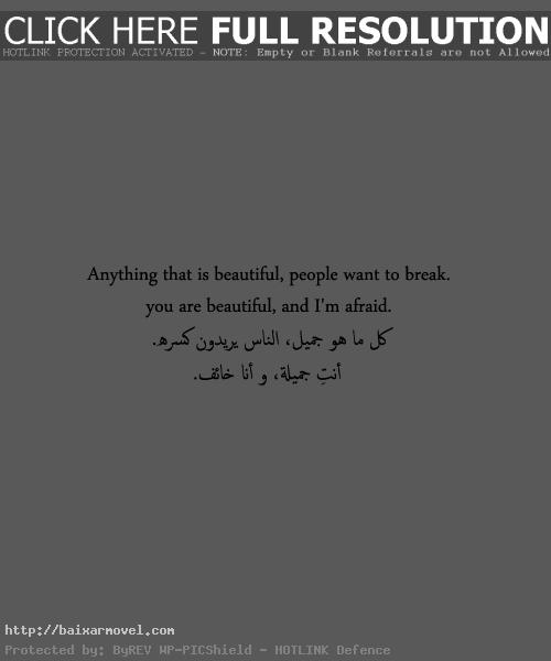 Arabic Love Quotes For Him Delectable Best Arabic Quotes About Love Sayings Pictures  Wallk