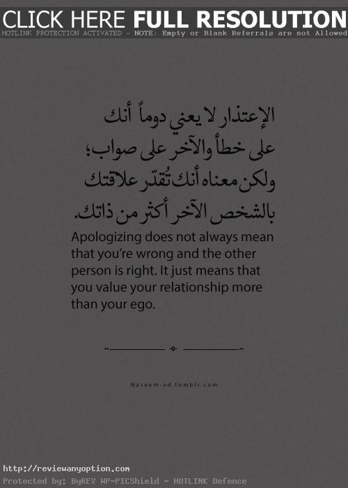 Arabic Love Quotes For Him New  D Aa D B D Aa  D  D B D A D B  Da A D  D Be D B D B D  D B  D A D  D Aa D B Db C D   D B D  D B  D A D B D A Db C
