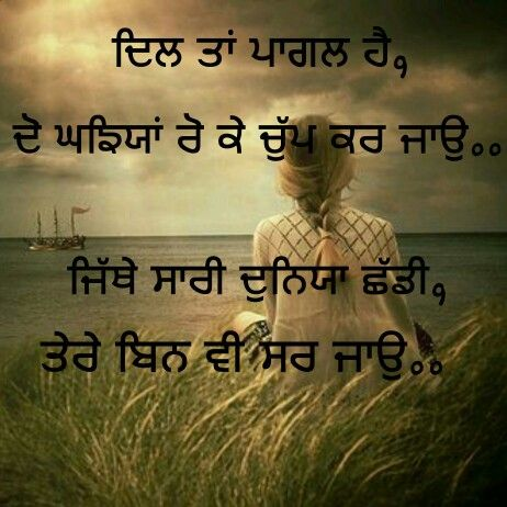 Very Heart Touching Lines