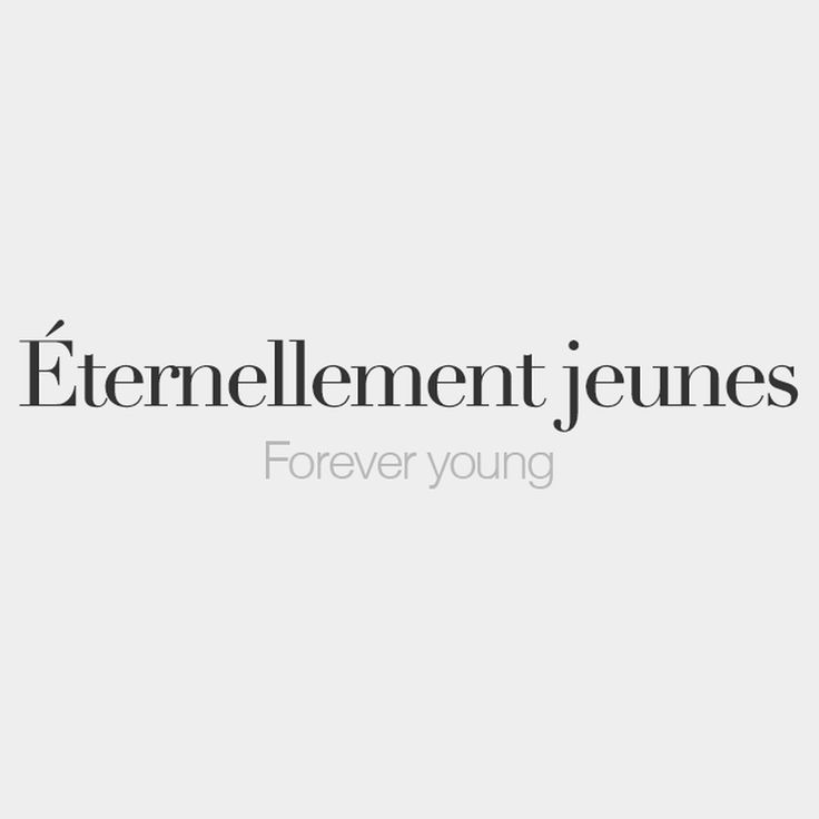 Eternellement Jeunes Plural Forever Young E T C B Ca  N C Bl French Phrasesfrench Love Sayingsfrench Words Quotesgood