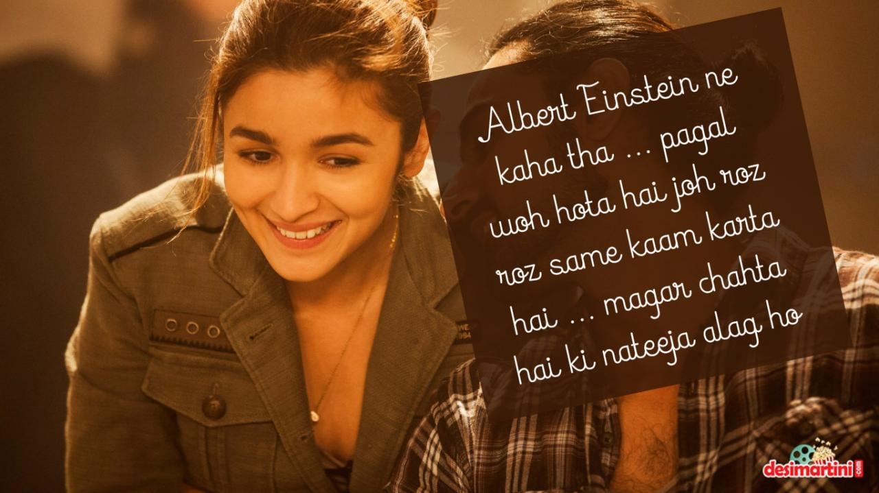 Beautiful Lines From Alia Srks Dear Zindagi Which You Can Keep In Your Diary