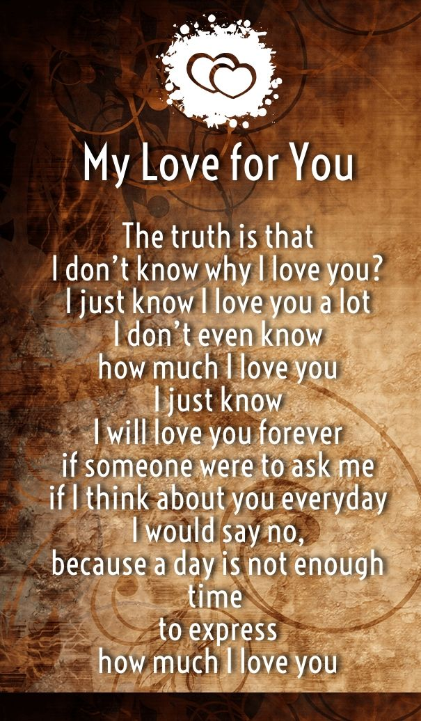 How Much I Love You Poems Love Pinterest Poem Relationships And Qoutes