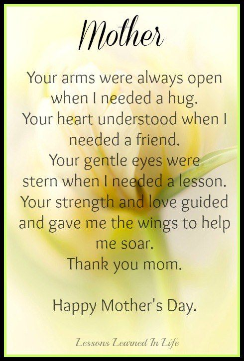 For You Mom