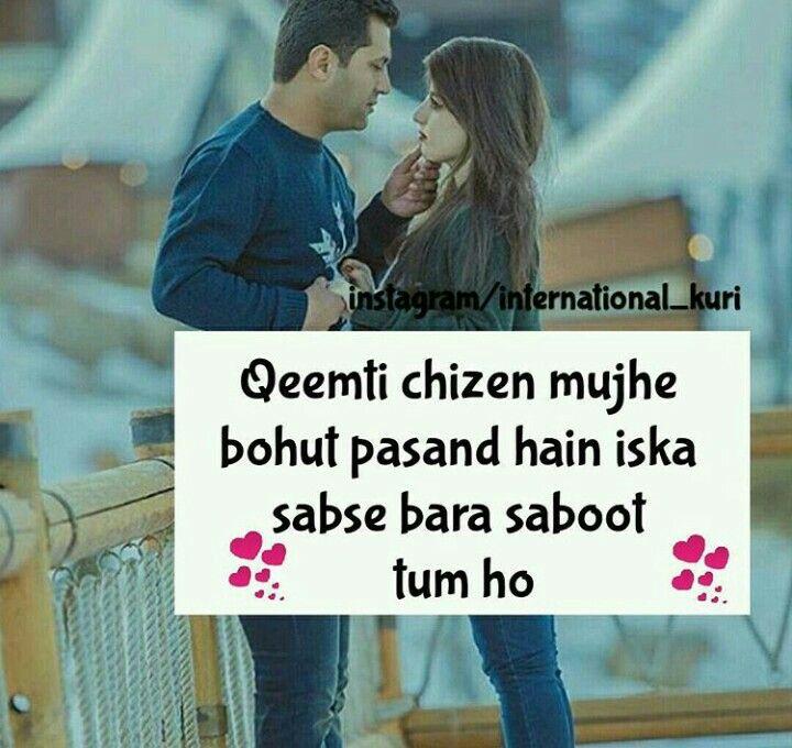 Love Couple Quotes Urdu Hover Me