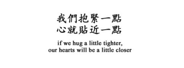 Chinese Love Quotes Quotesgram