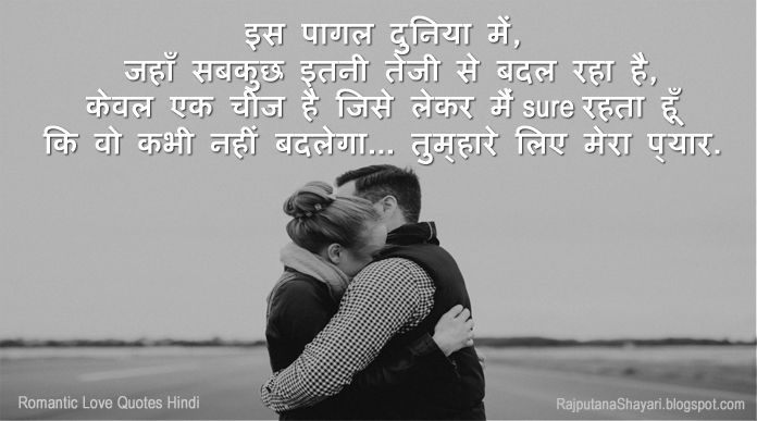 Cute Love Status In Hindi
