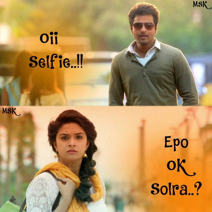 Awesome Dialogue Remo More  C B Quotessong