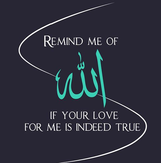 Beautiful Islamic Quotes About Love For Allah