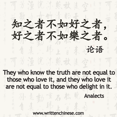 Inspirational Chinese Proverbs From Confucius