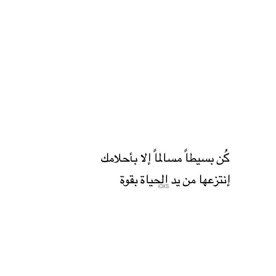 Arabic Love Quotes For Him  D  D B D A D Ad D A  D  D  D  D B D A So Me Pinterest Arabic Quotes Arabic Words And