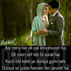 Best Love Shayari In Hindi For Lover For Boyfriend Best Love Shayari In Hindi For Lover For Boyfriend Image Http Hindipostjunction Blo In