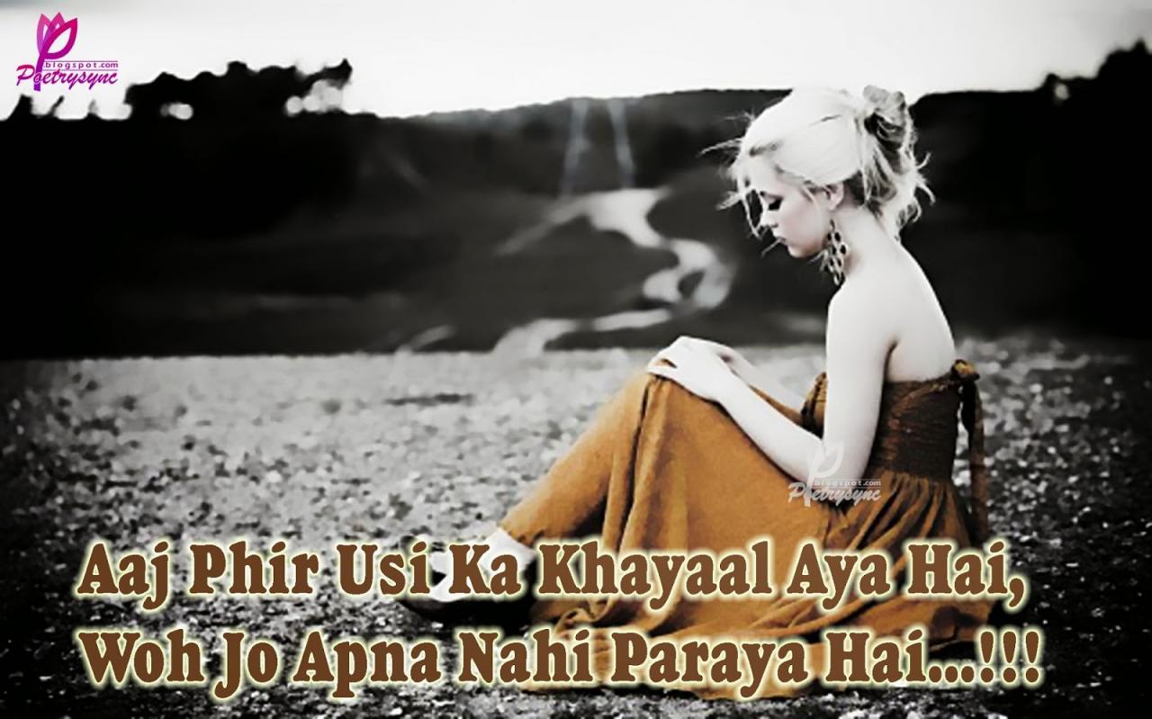 Sad Romantic Hindi Quotes Dp Profile Pictures For Whatsapp