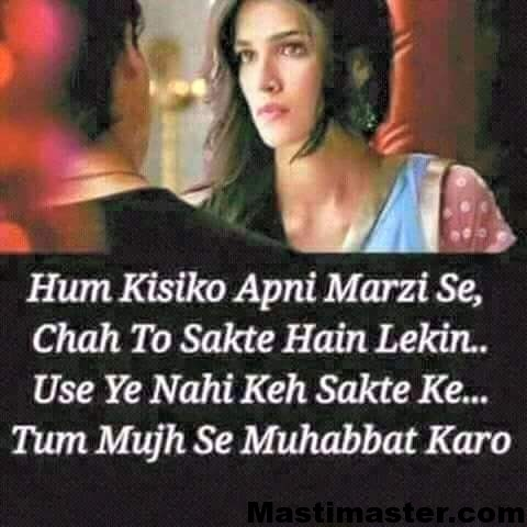Hindi Sad Images For Whatsapp Dp
