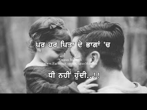 Goodthoughts Punjabithoughts Punjabiquotes