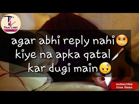 Movie Song Style Cute Romantic Conversation Of Boyfriend N Girlfriend In Hindi Urdu True Lines