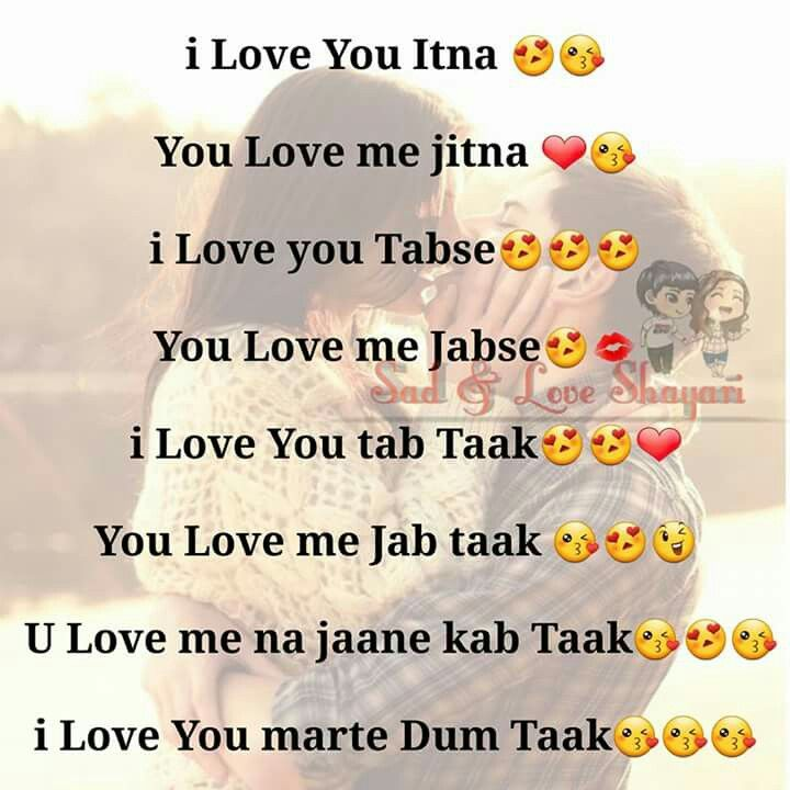 Meaning of i love you in hindi