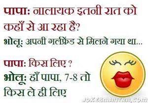 Funny Birthday Jokes Messages As Well As Best Suvichar In Hindi
