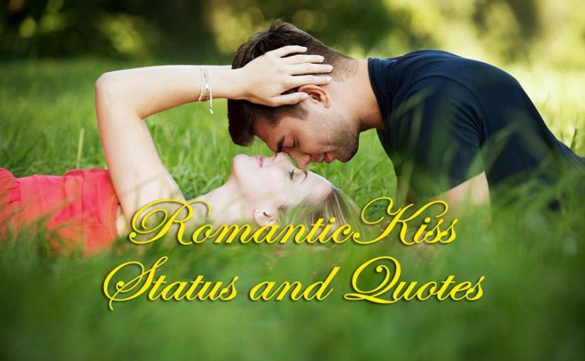 Kiss Is The Way To Exchange Deep Emotion Of Love It Plays An Important Role In Relationship You Can Fell The Warm Touch Of Your Lovers Lips By Kissing