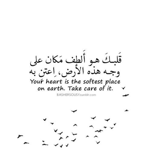 Arab Love Quotes Tumblr Hover Me