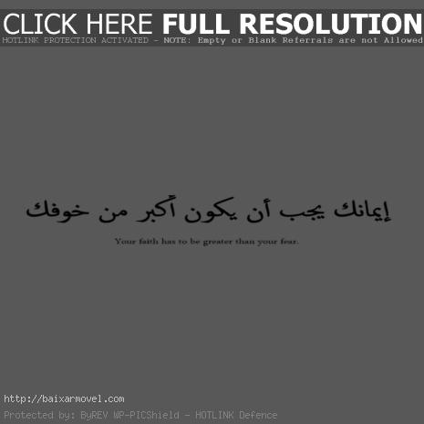 Life Quotes In Arabic With English Translation Alluring Love Quotes Arabic Love Quotes Ideas