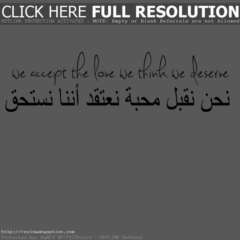Life Quotes In Arabic With English Translation Cool Love Quotes With Translation Arabicquotesgram Within Arabic Sad
