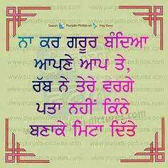 Quotes On Pinterest Punjabi Quotes Motivational Status And Ps