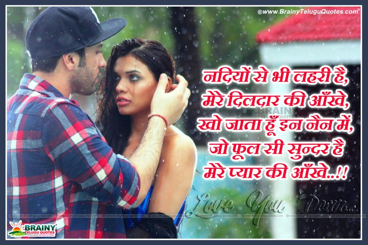 Love Quote With Couple In Hindi Hindi Romantic Love Sheyari Hindi Love Quotes For Boyfriend