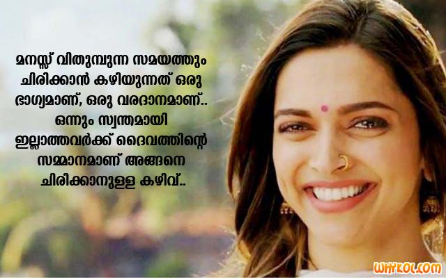 Malayalam Sad Love Quote