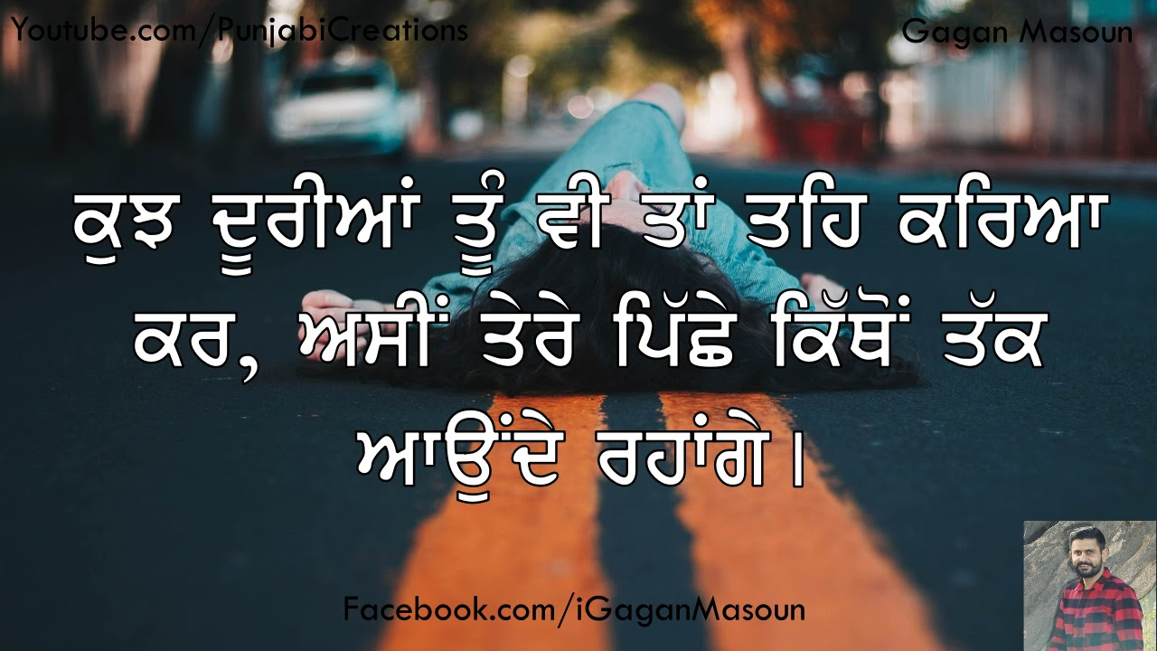 Heart Touching Sad Quotes For Lovers In Punjabi  E A Aa E A B E A C E A Be E A Ac E A   E A B E A Bc E A Be E A  E A B E A  Love Whatsapp Status
