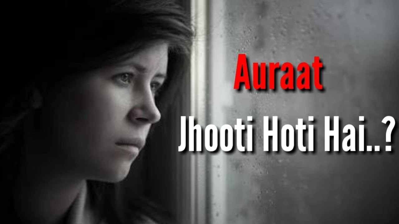For All The Girls Very Sad Heart Touching Lines And Love Quotes In Hindi